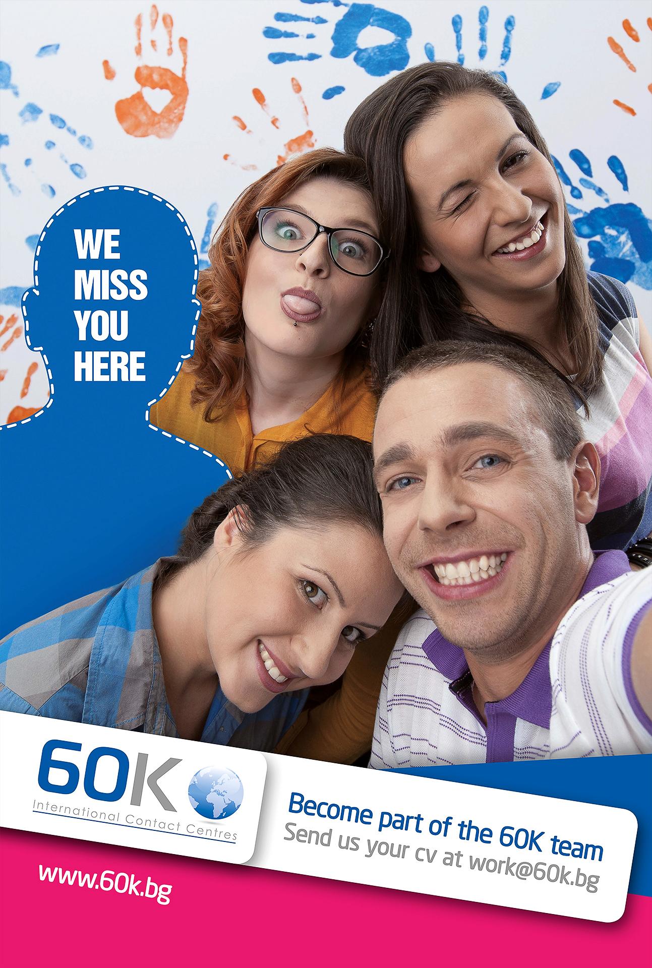 60k_poster
