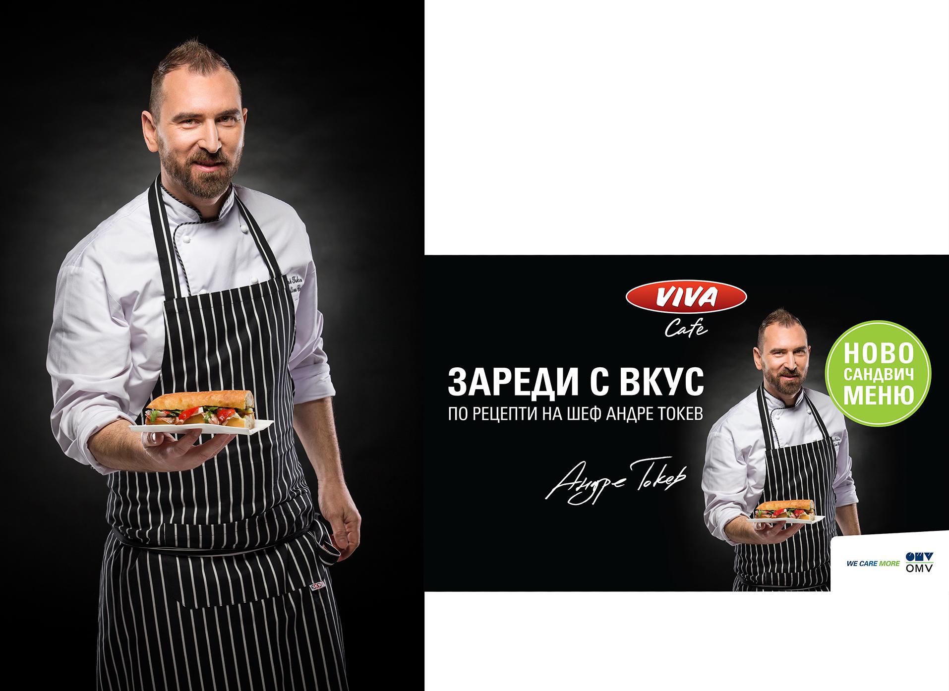 Andre Tokev OMV