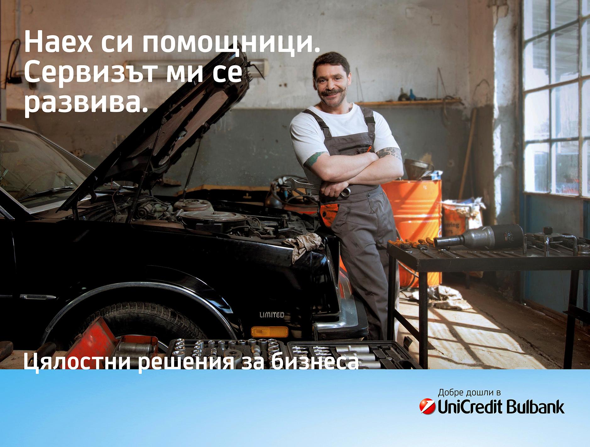 UCB_SME_OOH_carMechanic
