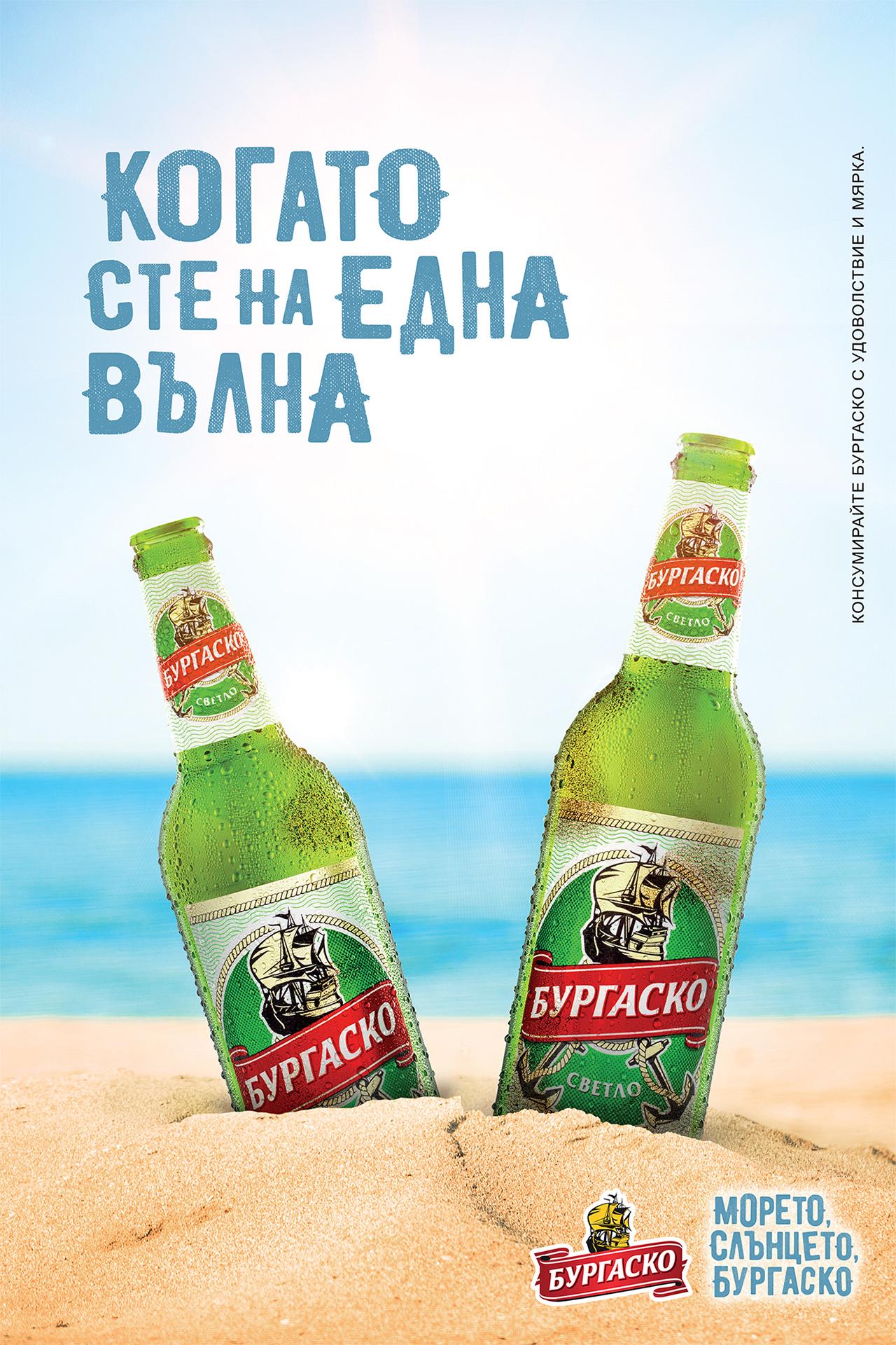 42KAM16001 Burgasko 1.20x1.80cm Bottles