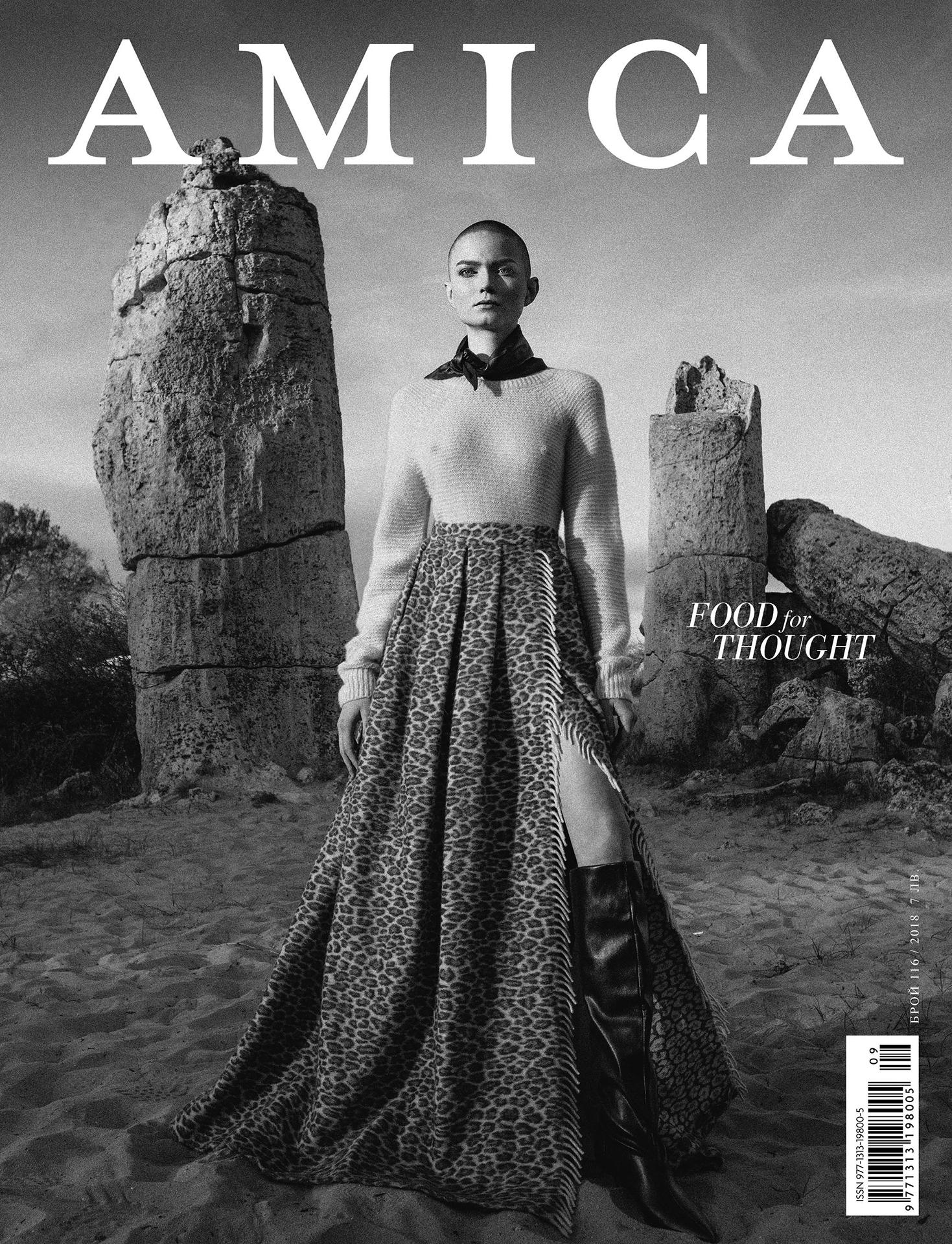 Amica magazine_cover fashion